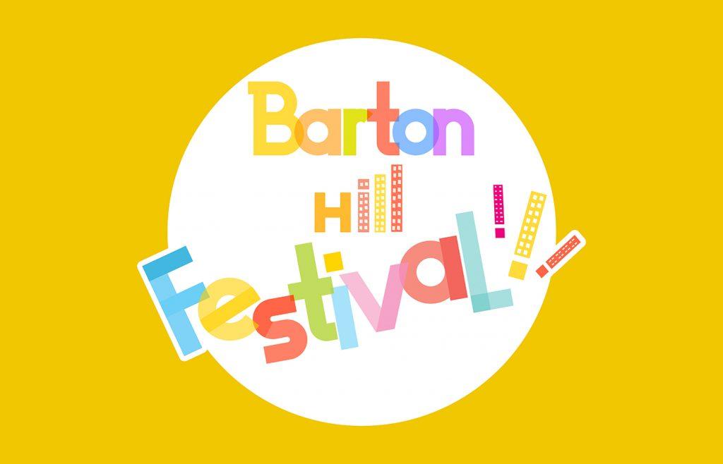Barton Hill Festival